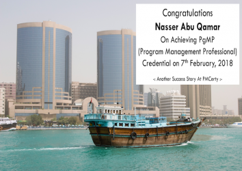 Congratulations Nasser Abu Qamar on Achieving PgMP..!