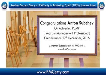 Congratulations Anton on Achieving PgMP..!